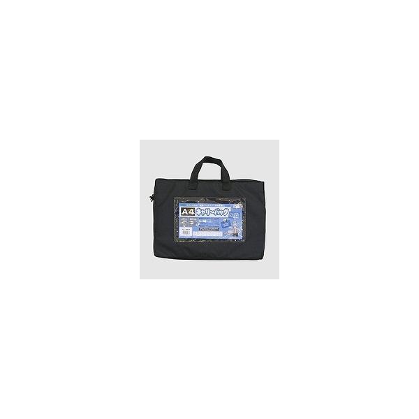ECOLE/エコール キャリーバッグ マチツキ ブラック ECB-A4W BK エコール流通グループ 4937020009361(30セット)