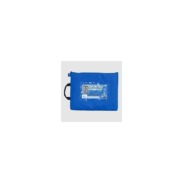 キャリーバッグ マチなし ブルー ECB-B4 BL エコール流通グループ 4937020009385(10セット)