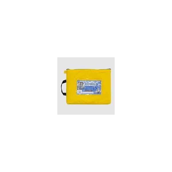 ECOLE/エコール キャリーバッグ マチナシ イエロー ECB-B4 Y エコール流通グループ 4937020009408(40セット)