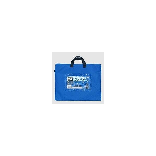キャリーバッグ マチ付 ブルー ECB-B4W BL エコール流通グループ 4937020009415(10セット)