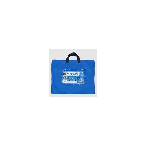 キャリーバッグ マチ付 ブルー ECB-B4W BL エコール流通グループ 4937020009415(20セット)