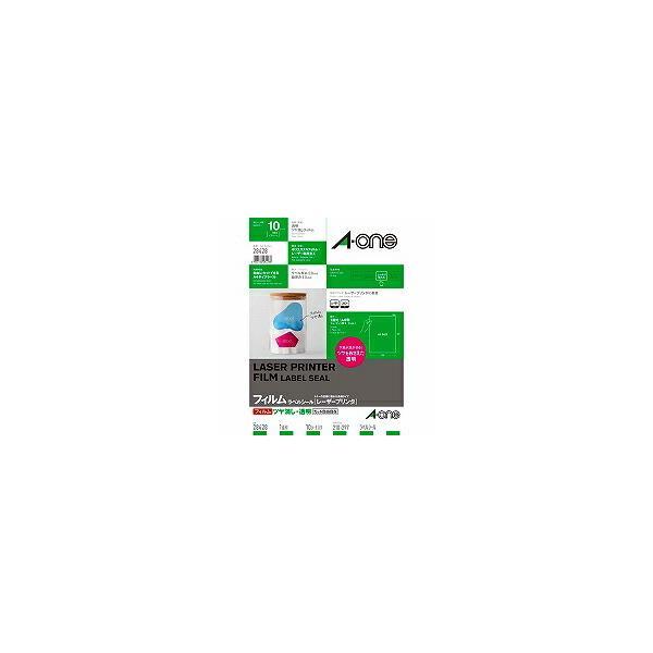 【単価1410円・20セット】エーワン ラベルシール ツヤ消し 透明 ノーカット 10枚 28428(20セット)
