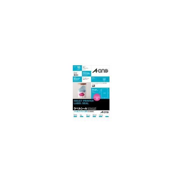 エーワン 内容物表示用 収納表示用 ラベルシール[インクジェット]ツヤ消しフィルム・透明 A4 1面 10シート入【エーワン】28793