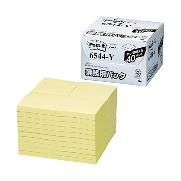 スリーエム ポストイット通常粘着製品 業務用パック ノート イエロー 75mm×75mm 100枚×40パッド 6544-Y ふせん 付箋 お得パック 【ポストイット】