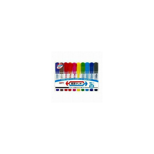【箱買い商品 / 一箱40セット】ゼブラ 紙用マッキー10C WYT5−10C (※メーカーからの取り寄せになります)