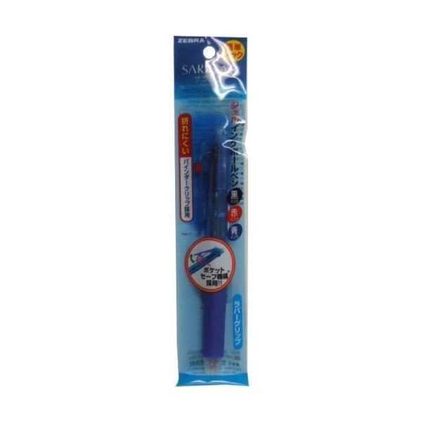 多色ジェルボールペン サラサ3 [黒/赤/青] 0.5mm 青 J3J2-BL