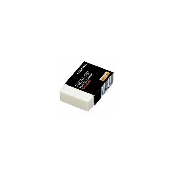 コクヨ プラスチック消しゴム リサーレ まとまるタイプ ケシ-60N コクヨ 49363654(60セット)