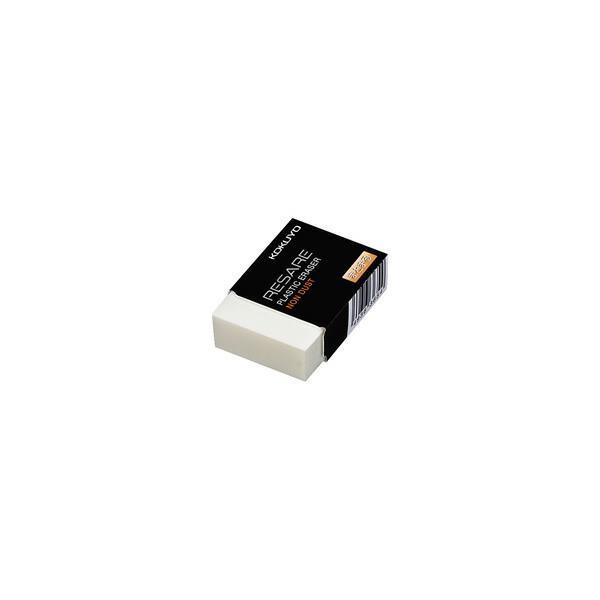 【67円×750セット】コクヨ プラスチック消しゴム リサーレ まとまるタイプ ケシ-60N コクヨ 49363654(750セット)