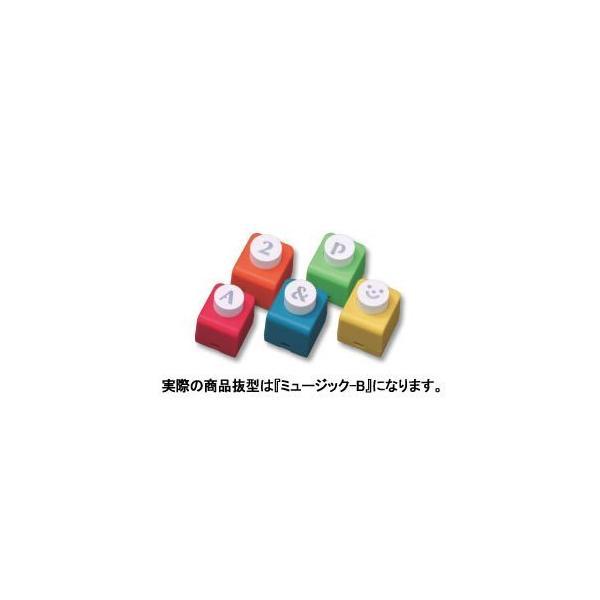 【315円×240セット】カール ミニクラフトパンチ ミュージックーB CN12146 カール事務器 4971760804565(240セット)
