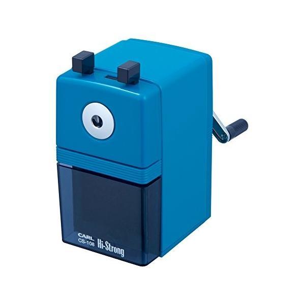 カール事務器 手動鉛筆削器 ハイストロング ブルー CS-108-B(5セット)