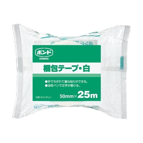 コニシボンド 梱包テープホワイト 67919
