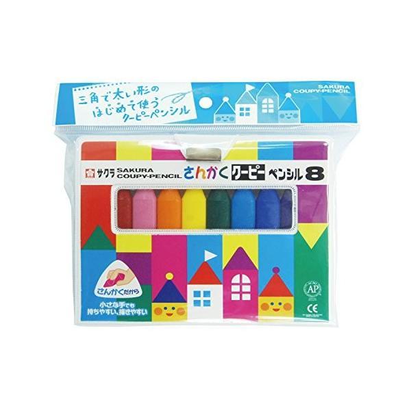 【908円×10セット】サクラ さんかくクーピーペンシル 8色 FYL8(18色入) サクラクレパス 4901881288029(10セット)