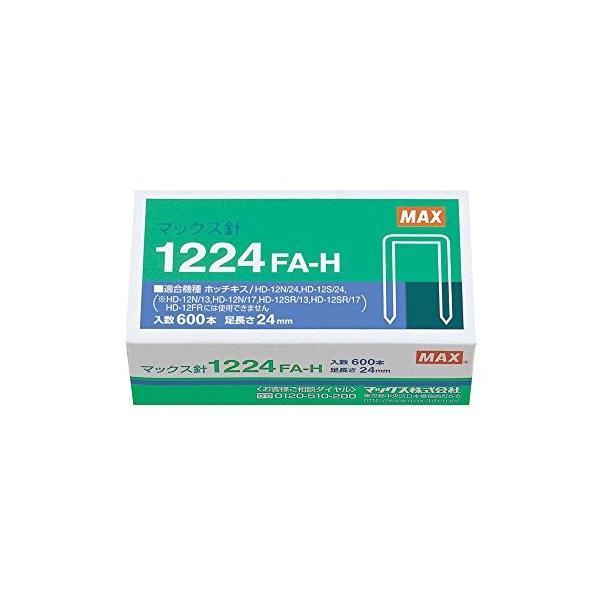 マックス 大型ホッチキス針 1224FA-H マックス 4902870200596