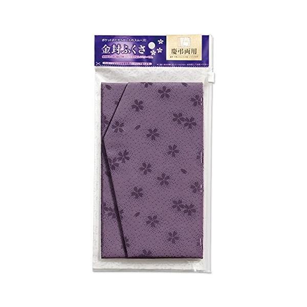【956円×10セット】袱紗 金封ふくさ 桜柄 紫 フク-41PU(1個) マルアイ 4902850317429(10セット)