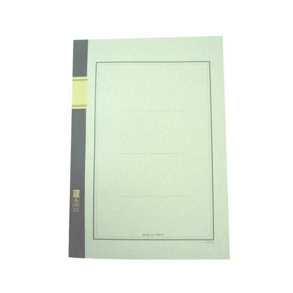 アルファファイブ 大学ノート A4 100枚Aフールス紙7ミリ横罫 02600(5セット)
