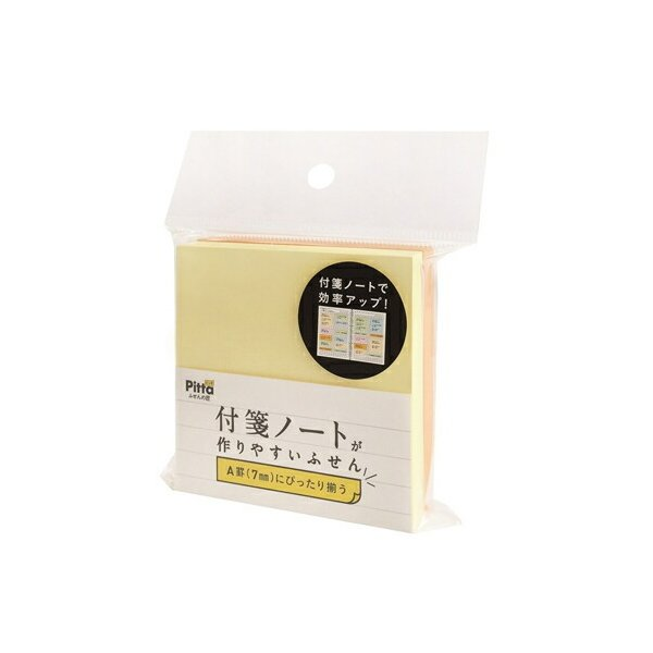 【223円×40セット】付箋ノートが作りやすいふせん C-FNF-03 アックスコーポレーション 4512799530645(40セット)