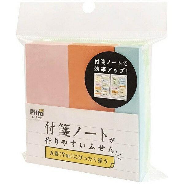 付箋ノートが作りやすいふせん C-FNF-06 アックスコーポレーション 4512799530676(40セット)