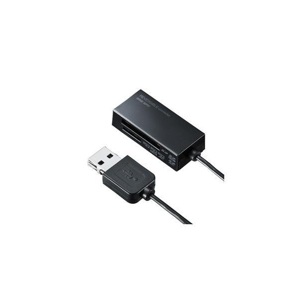 サンワサプライ USB2.0カードリーダー ADR-MSDU3BK