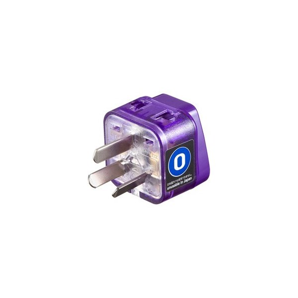 サンワサプライ 海外電源変換アダプタエレプラグW-O2(オーストラリア) TR-AD16