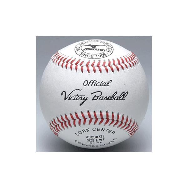 【MIZUNO】ミズノ 硬式ボール ビクトリー高校試合球 1ダース売り 1bjbh10100