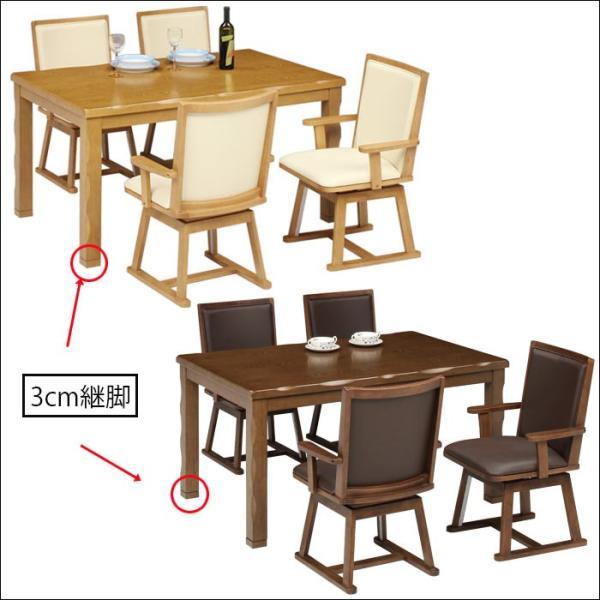 ダイニングこたつセット 6点セット 4人用 ハイタイプコタツテーブル 幅135cm 4人掛け 掛布団セット モダン リビング 長方形