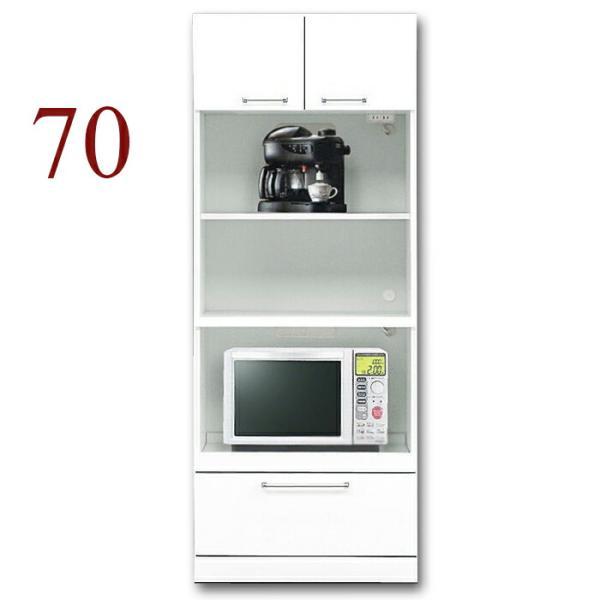 レンジ台 キッチン収納 完成品 幅70cm キッチンボード 鏡面 ホワイト 白 日本製|taiho-kagu