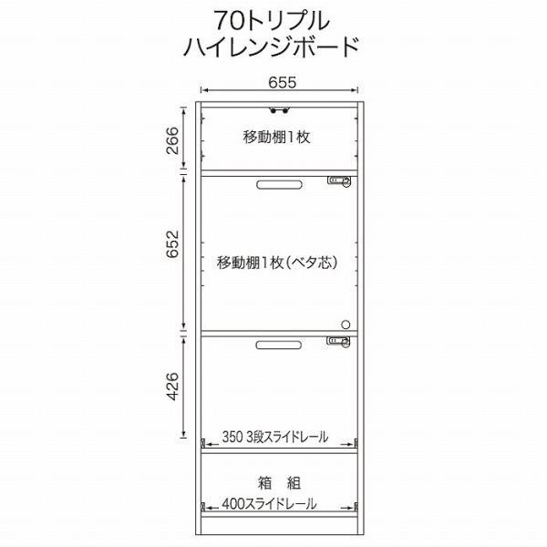 レンジ台 キッチン収納 完成品 幅70cm キッチンボード 鏡面 ホワイト 白 日本製|taiho-kagu|02