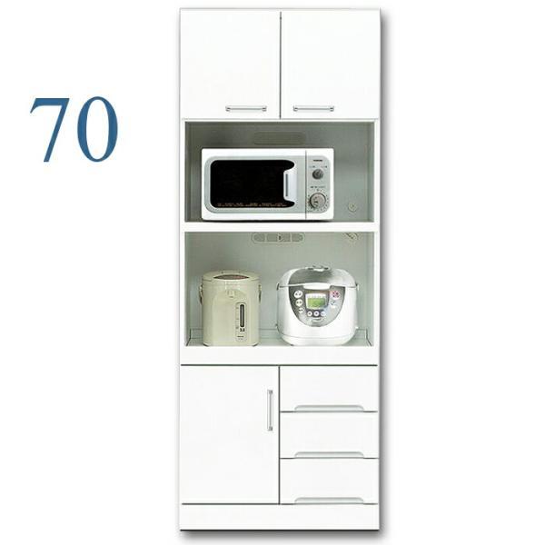レンジ台 収納 幅70cm スリム 完成品 キッチンボード 食器棚 鏡面 白 日本製 taiho-kagu