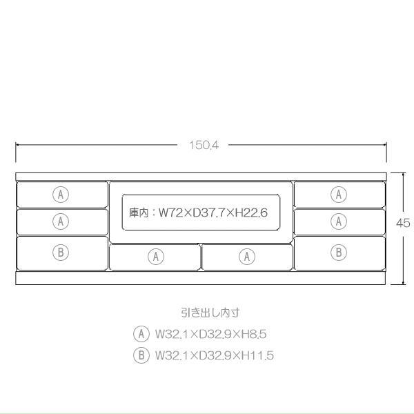 テレビボード リビングボード 開き戸タイプ 150cm ウィル(ホワイト/白)|taiho-kagu|06