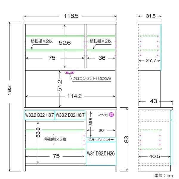 食器棚 開き戸 レンジ台 国産 完成品 幅120cm ポエム レッド 赤 アウトレット|taiho-kagu|02