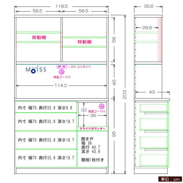 食器棚 引き戸 レンジ台 国産 完成品 幅120cm ループ ホワイト 白 アウトレット|taiho-kagu|02