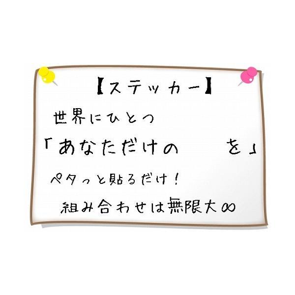 ステッカー タイ 文字 ゴミ捨て Lサイズ タイ雑貨 アジアン シール|taikokuya|06
