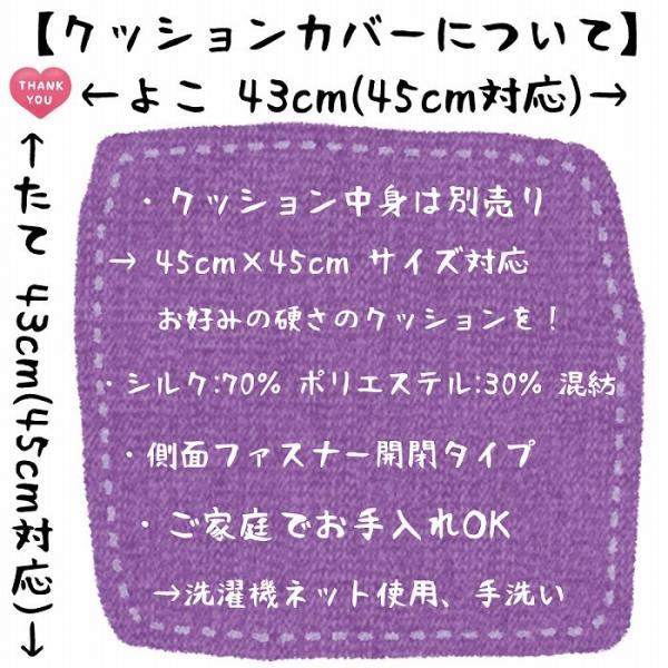 クッションカバー 45×45cm 対応 絹 おみやげ アジアン 雑貨 / タイ シルク クッション カバー リーフ デザイン アクア ブルー 青|taikokuya|10
