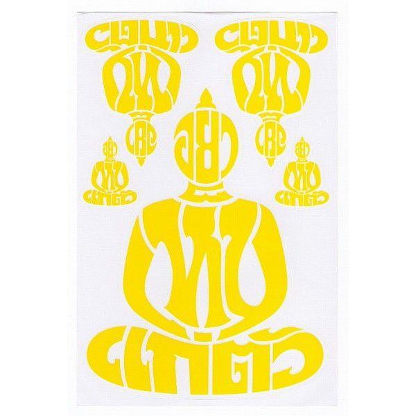 ステッカー ブッダ 仏陀 仏像 坐禅 タイ 文字 アジアン シール イエロー L サイズ / おみやげ 旅行|taikokuya