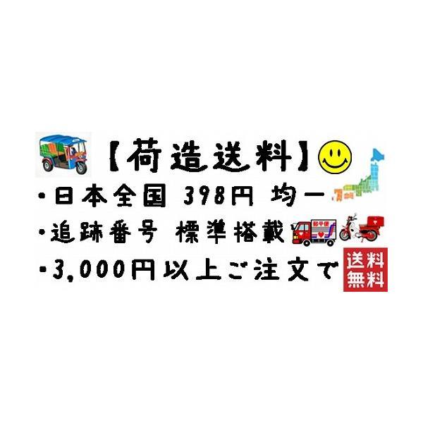 ステッカー カラバオ CARABAO エナジードリンク シール L サイズ t-E.R タイ雑貨 アジアン シール taikokuya 04