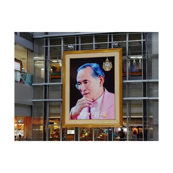 ステッカー タイ 王室 プミポン国王(ラーマ9世) 肖像 ゴールド 丸型 Sサイズ / おみやげ 旅行|taikokuya|02