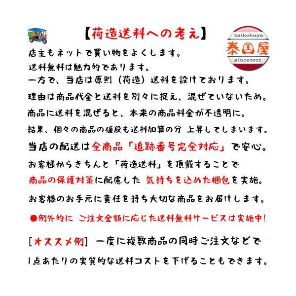 ステッカー タイ 王国 ムエタイ キック ボクシング グッズ (MUAY-THAI 7P-B) L サイズ / おみやげ 旅行|taikokuya|11