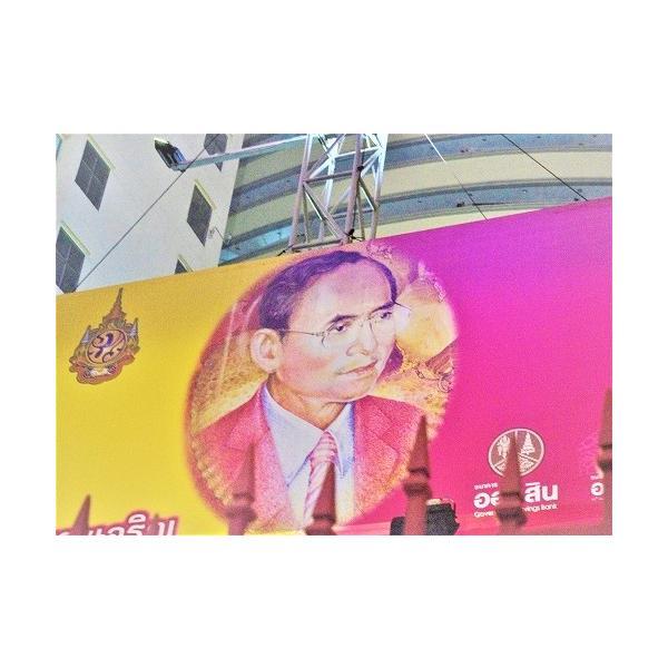 ステッカー タイ 雑貨 アジアン シール / タイ 王室 ステッカー プミポン 国王 (ラーマ 9世) 肖像 + 国旗 Sサイズ l-A / おみやげ|taikokuya|15