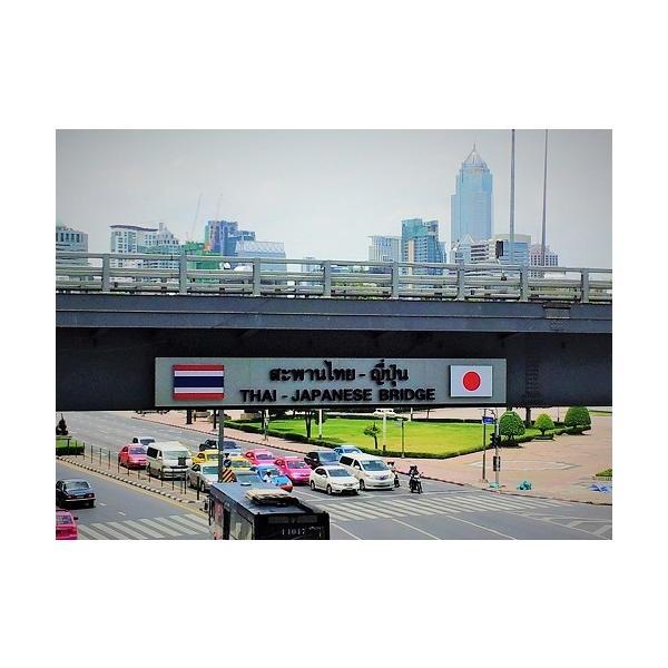 ステッカー タイ 雑貨 アジアン シール / タイ 王室 ステッカー プミポン 国王 (ラーマ 9世) 肖像 + 国旗 Sサイズ l-A / おみやげ|taikokuya|20