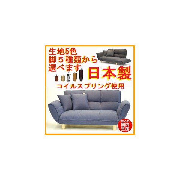 リクライニングカウチソファー(2人掛ラブソファー)IN(韻) A01180(SE)|tailee