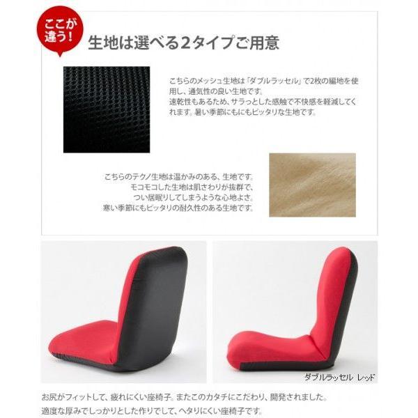 フロアチェアー座椅子「和楽チェアLサイズ」【日本製】【送料無料】|tailee|03
