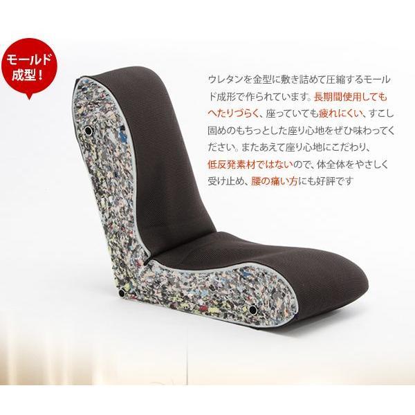 フロアチェアー座椅子「和楽チェアLサイズ」【日本製】【送料無料】|tailee|04