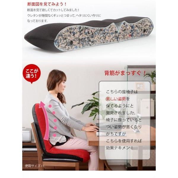 フロアチェアー座椅子「和楽チェアLサイズ」【日本製】【送料無料】|tailee|05