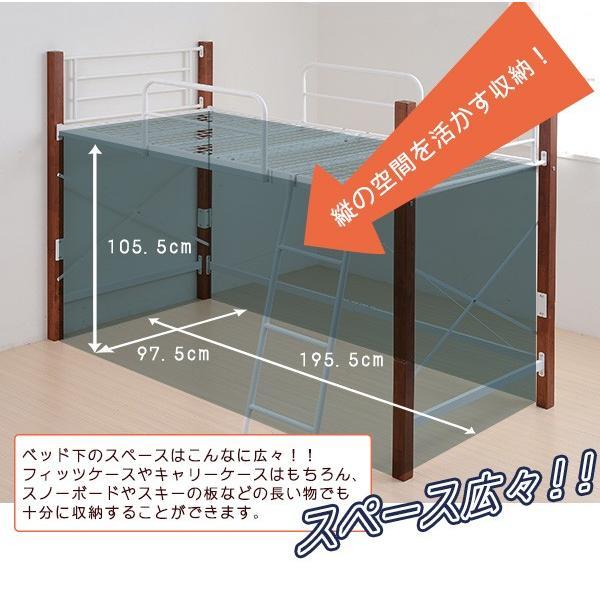 天然木脚ジョイントベッド ハイ(JK)IRI-0042SET tailee 02