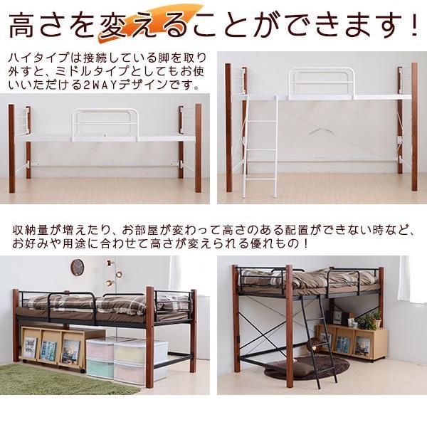 天然木脚ジョイントベッド ハイ(JK)IRI-0042SET tailee 04