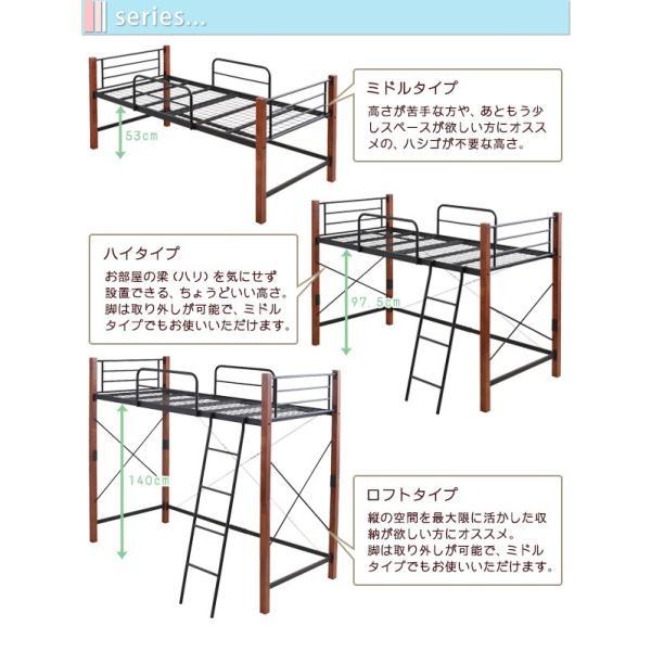 天然木脚ジョイントベッド ハイ(JK)IRI-0042SET tailee 05