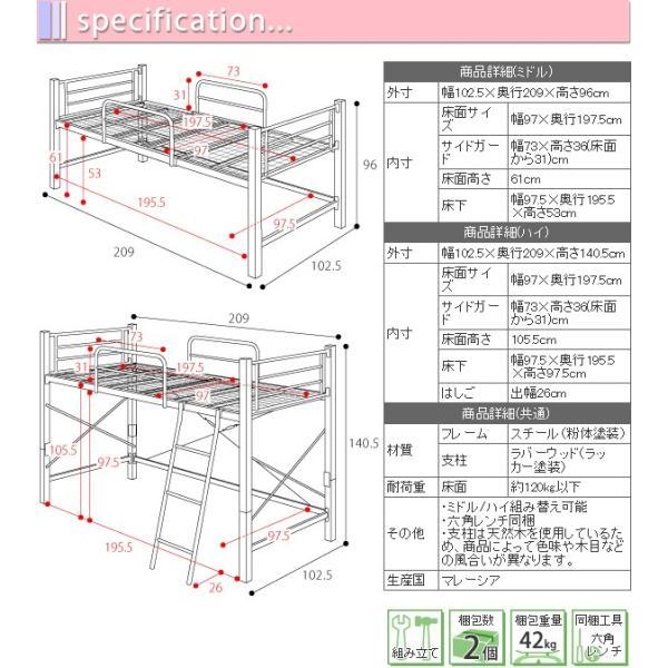 天然木脚ジョイントベッド ハイ(JK)IRI-0042SET tailee 06