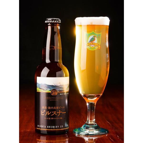 クラフトビール 地ビール 新潟産 胎内高原ビール ピルスナー 330ml|tainaibeer