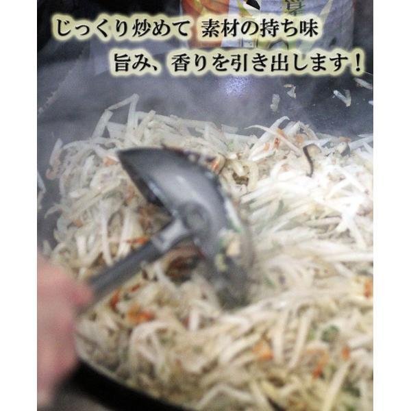 大根餅(真空冷凍パック @80g 1枚入り)|taipei|04