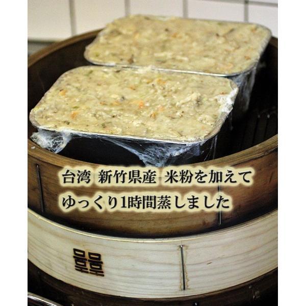 大根餅(真空冷凍パック @80g 1枚入り)|taipei|05